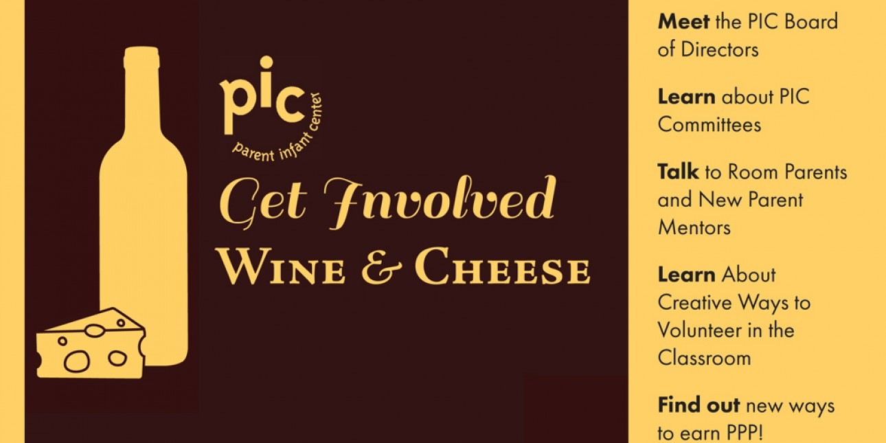 Get Involved Wine & Cheese at PIC